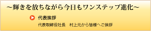 greeting_box