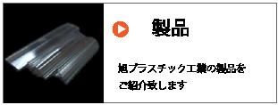 product_box